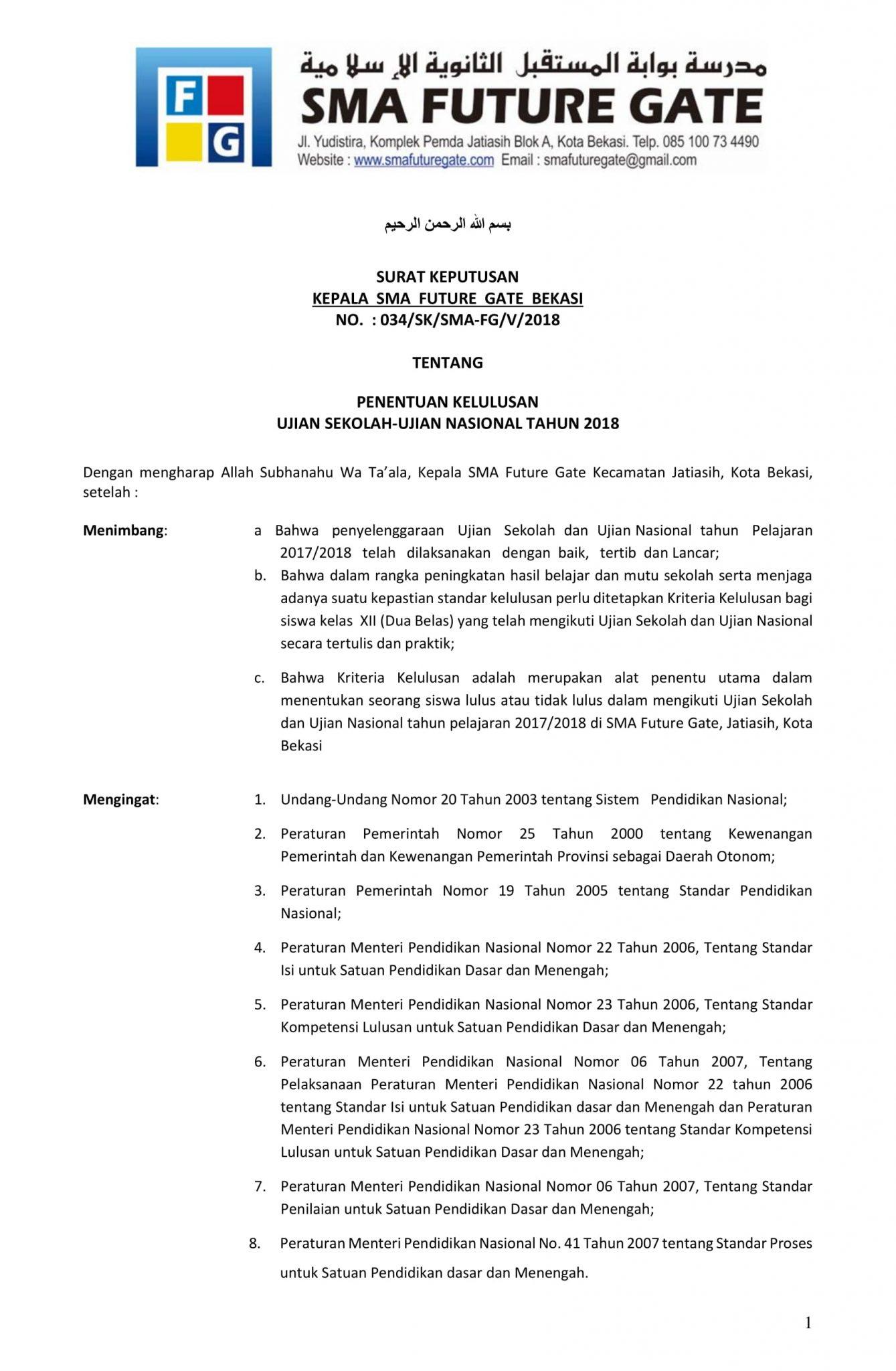SK Kelulusan 2017-2018 Exc-1
